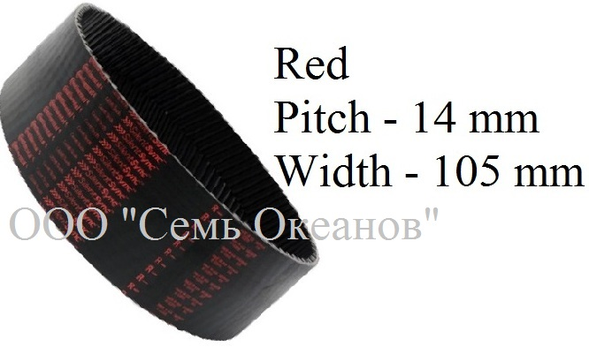 Шевронные ремни ContiTech SilentSync Goodyear Eagle Red
