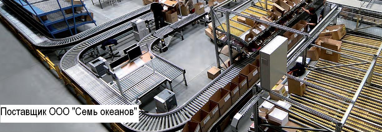 ленточные конвейеры и рольганг